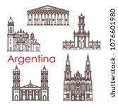 argentina famous landmark... | Shutterstock .eps vector #1076601980