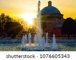 ayasofya hurrem sultan hamam is ...   Shutterstock . vector #1076605343