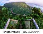 stairway to heaven oahu  hawaii | Shutterstock . vector #1076607044