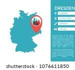 dresden map shape vector... | Shutterstock .eps vector #1076611850
