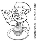 a cartoon pig chef or baker...   Shutterstock .eps vector #1076615480