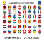 set of round buttons with flags ... | Shutterstock .eps vector #107663039