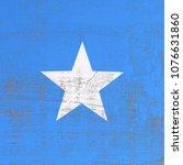 3d rendering of somalia flag in ... | Shutterstock . vector #1076631860