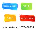 special offer sale banner for... | Shutterstock .eps vector #1076638754