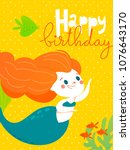 cartoon style vector card with... | Shutterstock .eps vector #1076643170
