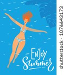 vector summer poster with young ... | Shutterstock .eps vector #1076643173