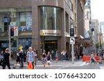 commonwealth bank on corner of  ... | Shutterstock . vector #1076643200