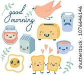 good morning. funny characters... | Shutterstock .eps vector #1076646146