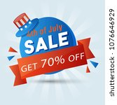 4th of july  sale concept with... | Shutterstock .eps vector #1076646929