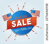 4th of july  sale concept with... | Shutterstock .eps vector #1076646938