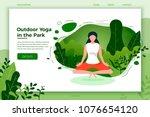 vector illustration   girl in... | Shutterstock .eps vector #1076654120