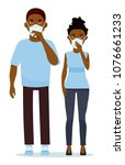 african couple wearing surgical ... | Shutterstock .eps vector #1076661233