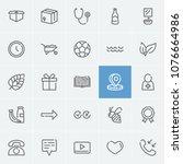 award icon with giftbox  box...
