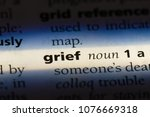 Small photo of grief grief concept.