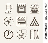 tool outline vector icon set on ... | Shutterstock .eps vector #1076681750