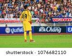 21 april 2018 toyota thai... | Shutterstock . vector #1076682110