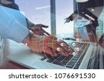 blockchain technology concept... | Shutterstock . vector #1076691530