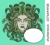 medusa head with snakes greek...   Shutterstock .eps vector #1076694938
