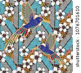 Seamless Pattern With Humming...