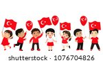 turkish children with flags and ... | Shutterstock .eps vector #1076704826
