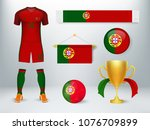portugal soccer set collection. ... | Shutterstock .eps vector #1076709899