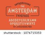 original handmade alphabet.... | Shutterstock .eps vector #1076715353