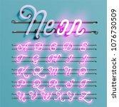 realistic neon font with wires... | Shutterstock .eps vector #1076730509