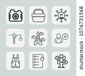 premium set of outline icons....   Shutterstock .eps vector #1076731568
