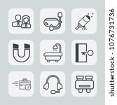 premium set of outline icons.... | Shutterstock .eps vector #1076731736
