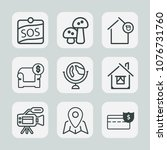 premium set of outline icons.... | Shutterstock .eps vector #1076731760