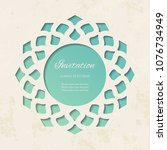 round lace cutout frame with... | Shutterstock .eps vector #1076734949