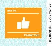 thumb up gesture   Shutterstock .eps vector #1076742428