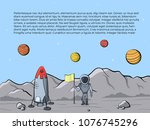 vector illustration of space... | Shutterstock .eps vector #1076745296