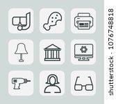 premium set of outline icons....   Shutterstock .eps vector #1076748818
