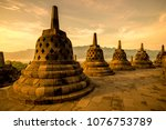 borobudur temple compounds this ... | Shutterstock . vector #1076753789