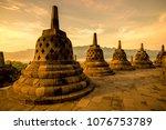 borobudur temple compounds this ...   Shutterstock . vector #1076753789