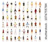 isometric vector people set.... | Shutterstock .eps vector #1076755784
