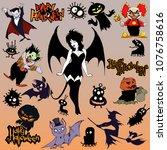 cartoon halloween illustration... | Shutterstock .eps vector #1076758616
