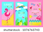set of summer sale banner... | Shutterstock .eps vector #1076763743