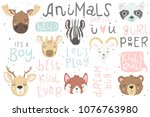 Stock vector cute animals isolated illustration and lettering for children vector image perfect for nursery 1076763980