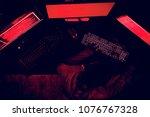hacker working on computer...   Shutterstock . vector #1076767328