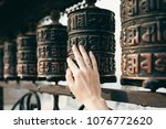 Buddhist Prayer Drums With...