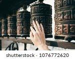 buddhist prayer drums with... | Shutterstock . vector #1076772620