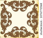 retro baroque decorations... | Shutterstock .eps vector #1076773568