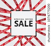 season sale red tape ribbon | Shutterstock . vector #1076775200