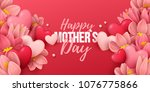 happy mothers day background... | Shutterstock .eps vector #1076775866