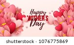 happy mothers day background... | Shutterstock .eps vector #1076775869