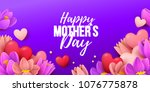 happy mothers day background... | Shutterstock .eps vector #1076775878