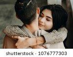 close up portrait of a... | Shutterstock . vector #1076777303