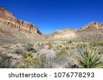 mountains and landscape in big... | Shutterstock . vector #1076778293